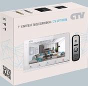 Комплект видеодомофона CTV-DP2700ТМ