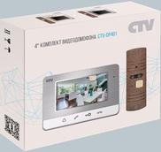 Комплект видеодомофона CTV-DP401
