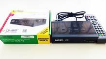 Приемник (ресивер) цифровой эфирный (приставка) DIVISAT HOBBIT BOX II DVB-T2