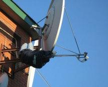 Установка спутникового тв с антенной 0,8 м - 1 м